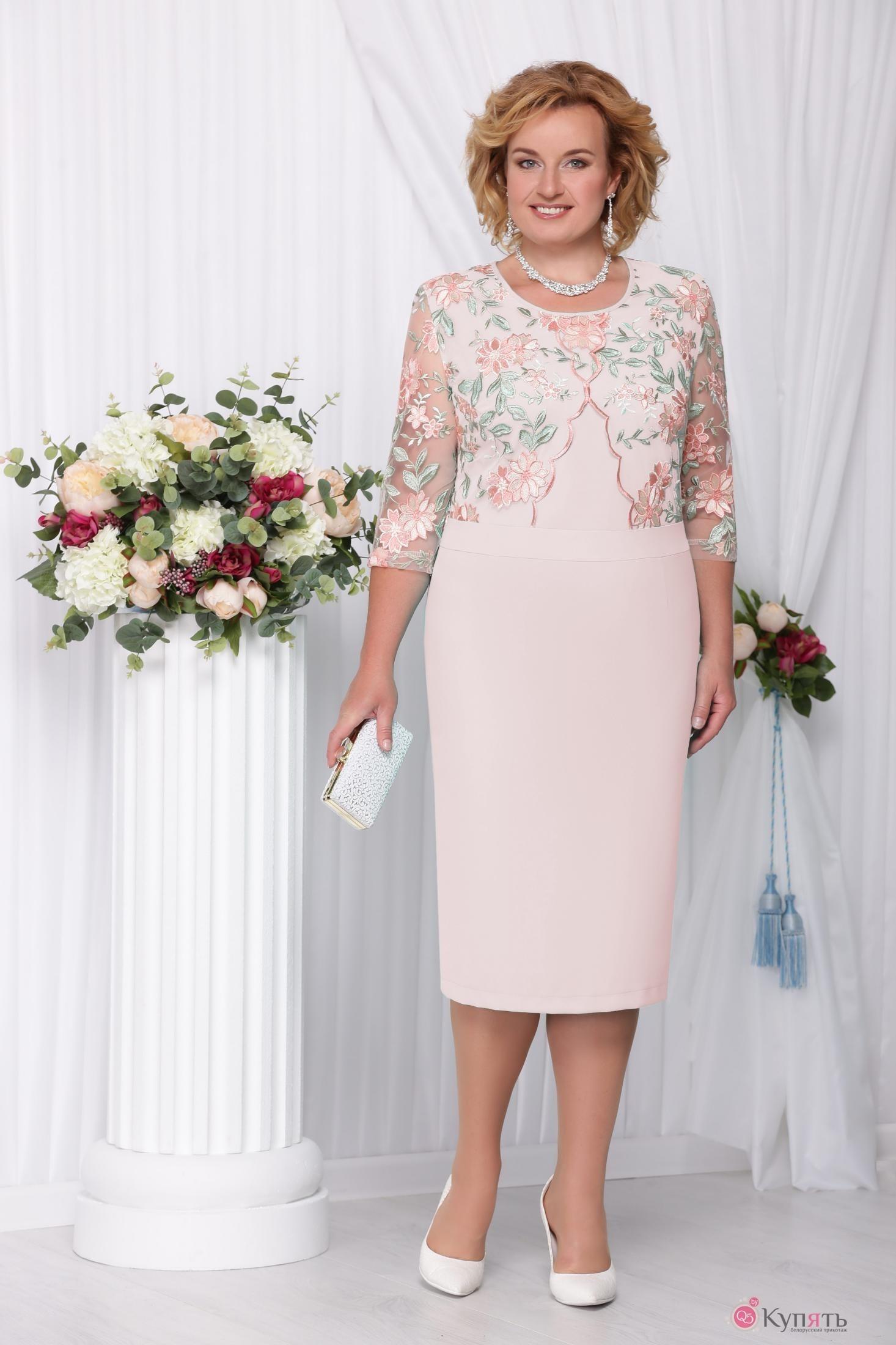 edd342cec66 Платье Нинель Шик 2102 пудра - интернет-магазин женской одежды