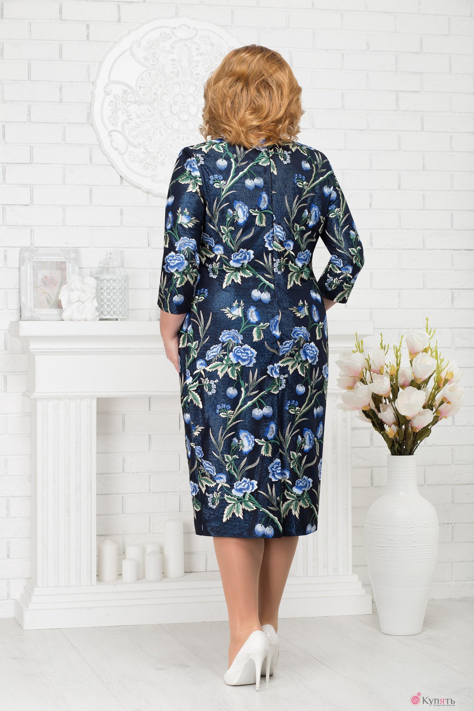 6ad7065fde7 Платье Нинель Шик 5694 синий - интернет-магазин женской одежды
