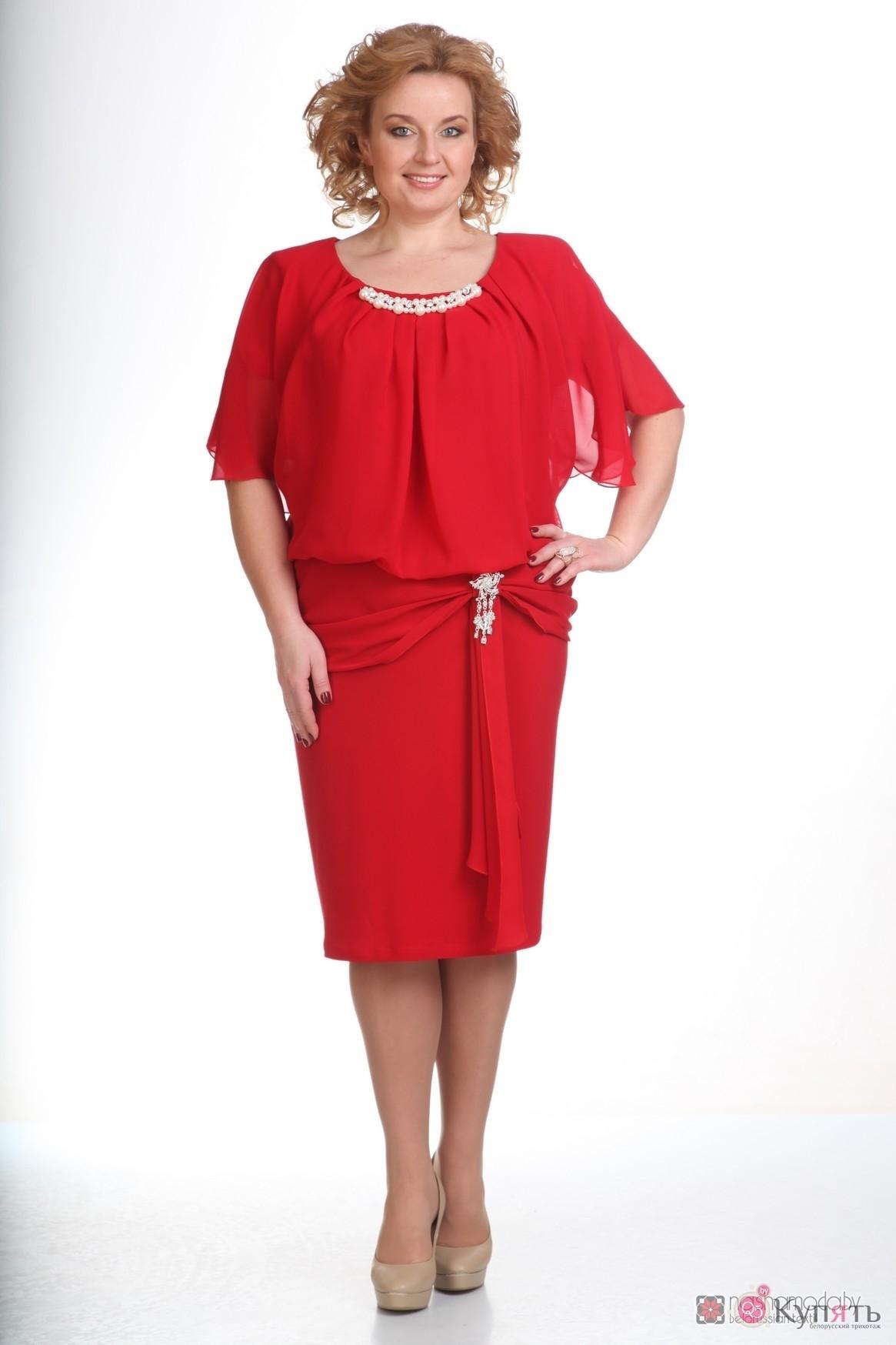 Купить Недорого Платье Для Полных