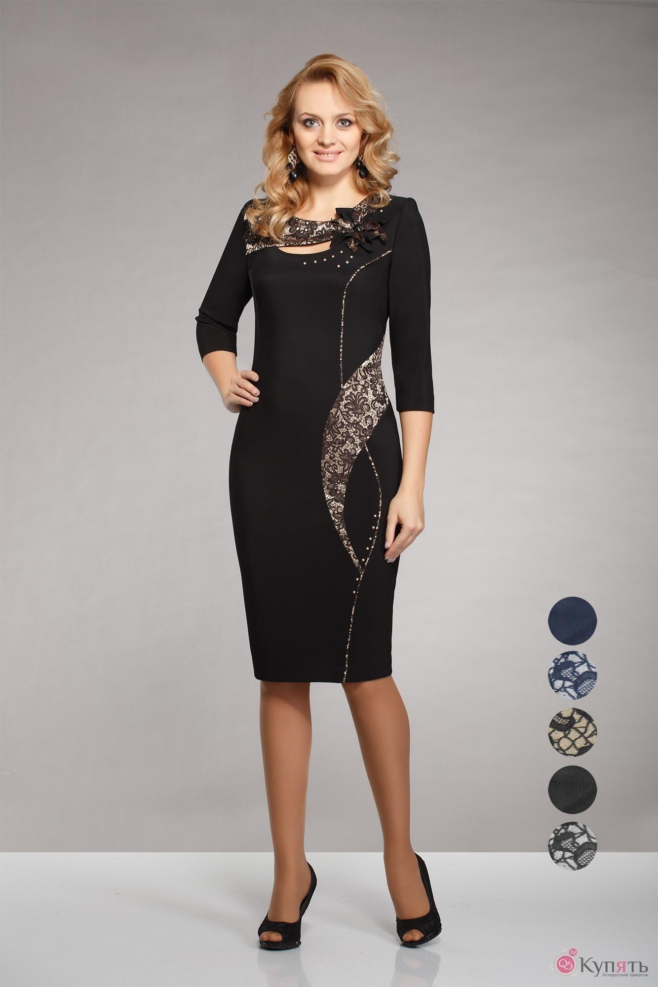 Люкс Женская Одежда Доставка