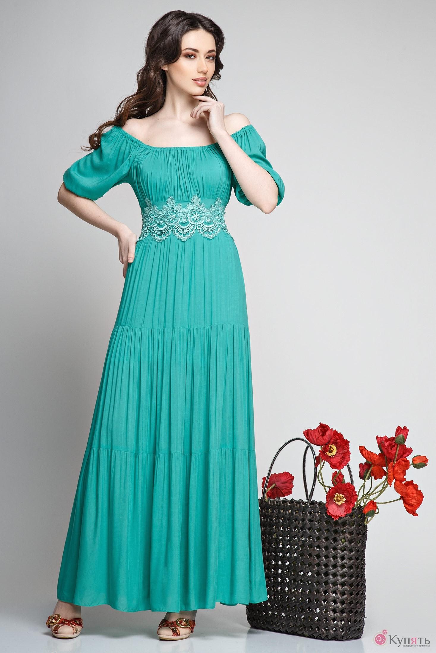 Женская одежда 46 размера доставка