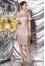 3563 дымчато-розовый+золотистый №302850
