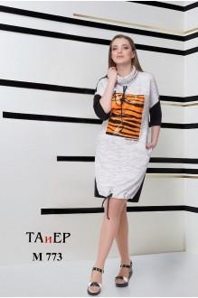 ТAиЕР 773 белый меланж + чёрный