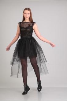 Arita Style (Denissa) 1122