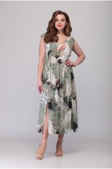 Arita Style (Denissa) 1310