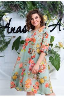 Anastasia 612