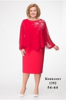 Кэтисбел 1392 красный